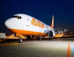 Jeju Air là hãng hàng không mấy sao?