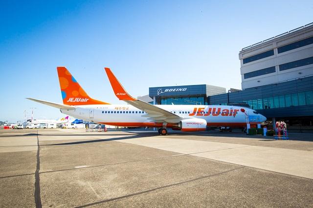 Hãng hàng không Jeju Air có tốt không?