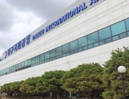 Sân bay quốc tế Daegu – Điểm kết nối của Hàn Quốc